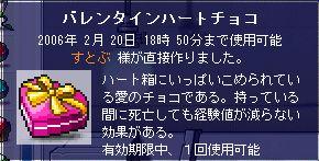 f0029998_19425580.jpg