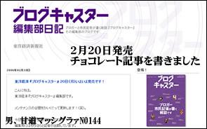 b0058108_2053266.jpg
