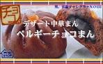 b0058108_211992.jpg