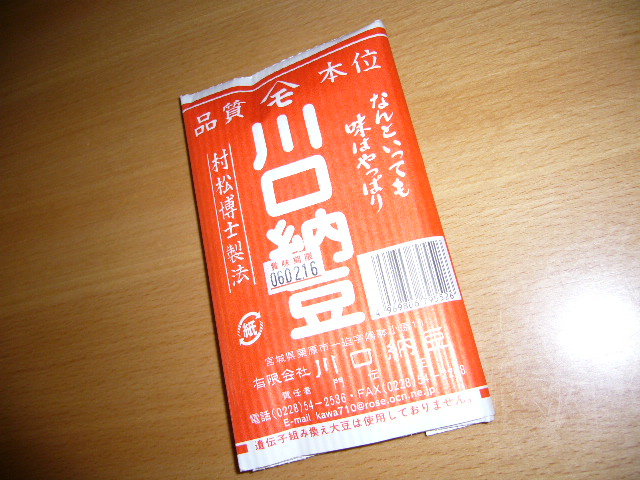 a0054416_20124949.jpg