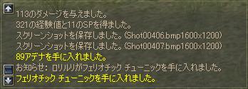b0056117_7585347.jpg