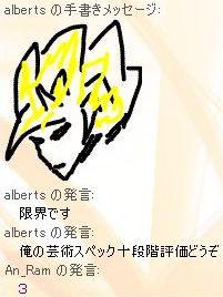 d0057417_214168.jpg