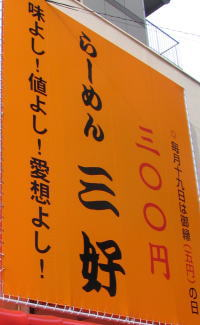 b0070020_18151820.jpg
