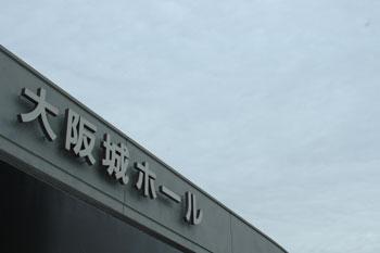 「たこ焼き」in 大阪_f0035424_1994438.jpg