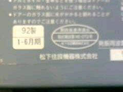 f0029127_2230190.jpg