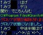 a0038929_5313276.jpg