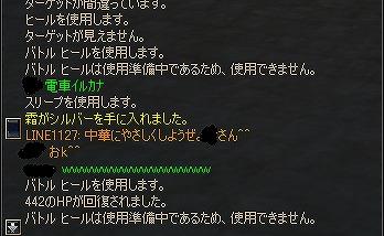 a0066532_17395576.jpg