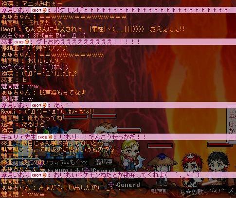 f0048433_19391794.jpg
