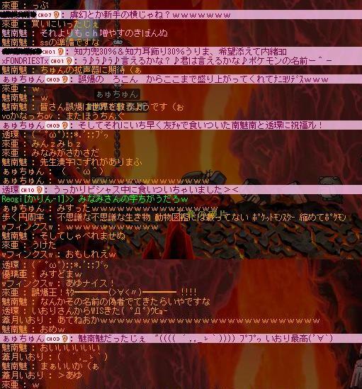 f0048433_19393127.jpg