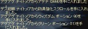 f0070833_5385661.jpg