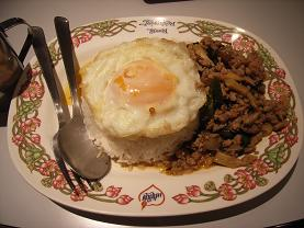 なんて読む?タイ料理 \'Keawjai\'_c0030645_1841121.jpg