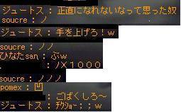 f0032647_7515191.jpg