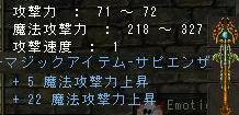 f0060649_595339.jpg