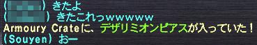 c0053152_18112564.jpg