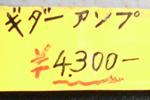 e0034456_255662.jpg