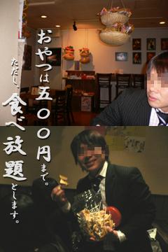 b0036360_115616.jpg