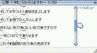 f0057460_3581460.jpg