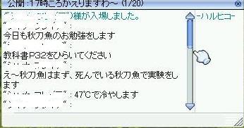 f0057460_358456.jpg