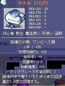 e0012861_1351551.jpg