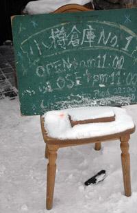 雪だるまさんのお店_e0055362_18322663.jpg