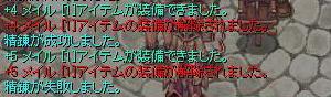 f0015462_13541275.jpg