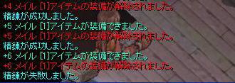 f0015462_13543224.jpg