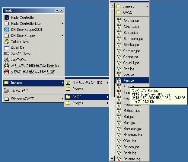 f0032867_14552028.jpg