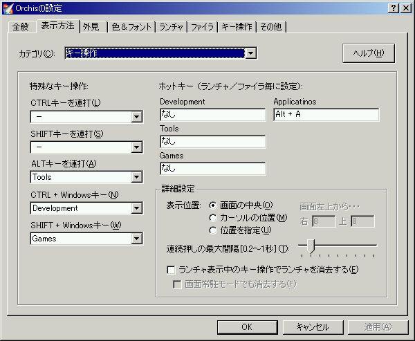 f0032867_1561692.jpg