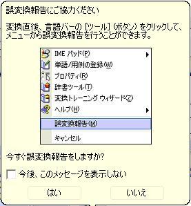 e0070468_1055100.jpg