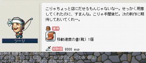 c0006671_22444717.jpg