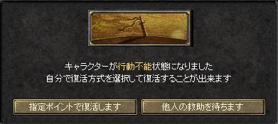 f0061482_16443714.jpg