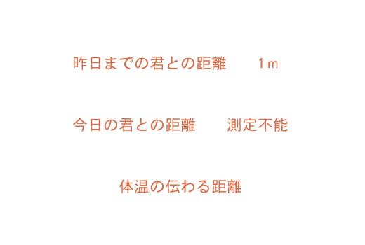 c0031085_121282.jpg