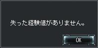 b0016286_155384.jpg