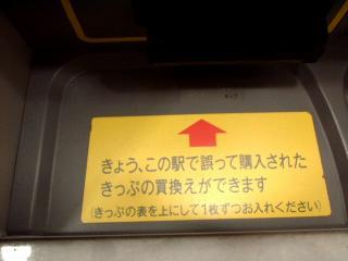 f0066887_2471076.jpg