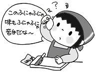 a0024488_1002598.jpg