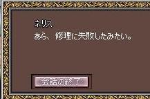 f0071189_2354119.jpg