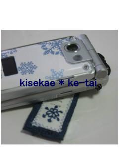f0071889_217268.jpg