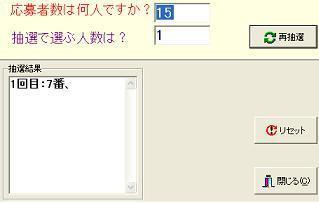 b0052195_19105269.jpg