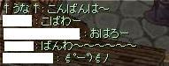 f0009297_9141868.jpg