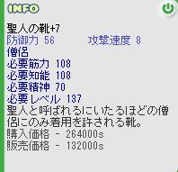 b0027699_854813.jpg