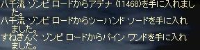 c0045001_15194921.jpg