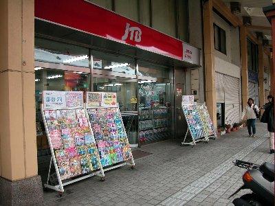 JR東日本_e0087201_218112.jpg
