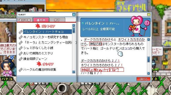f0008409_0365615.jpg