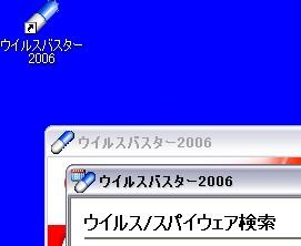 d0048312_2150106.jpg