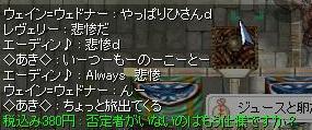 f0066514_3443366.jpg
