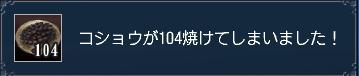 f0058015_20205786.jpg