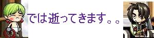 f0049518_235657100.jpg