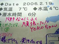 b0044726_847538.jpg