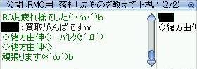 e0042532_1584745.jpg