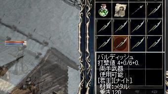 d0066934_19431811.jpg